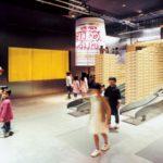カップヌードルミュージアム大阪池田へのアクセスと混雑時の周辺駐車場7選
